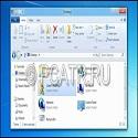 Проводник из Windows 8