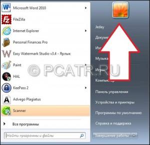 Создаём пароль Windows