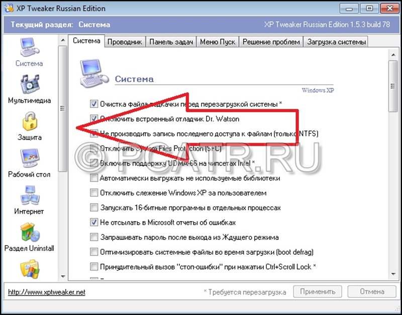 XP Tweaker Russian Edition 1.53 build 80.