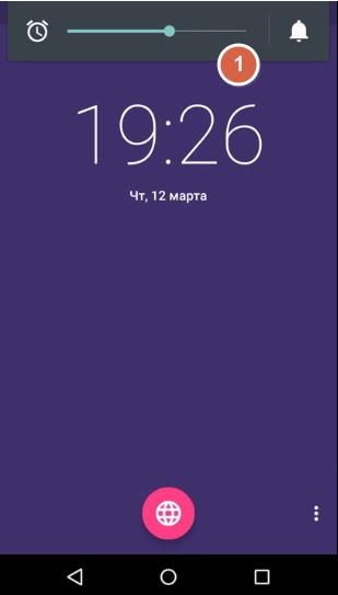 Регулировка уровня громкости в андроид 5 лолипоп