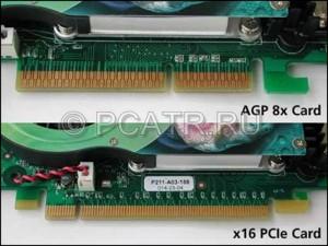 Отличия разъёмов AGP и PCI-e