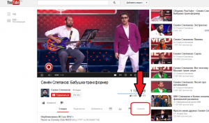 Скачивание видео с Youtube