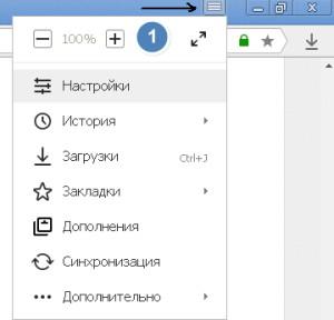Настройка яндекс браузер