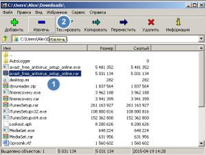 Извлечение файлов из архива 7-zip